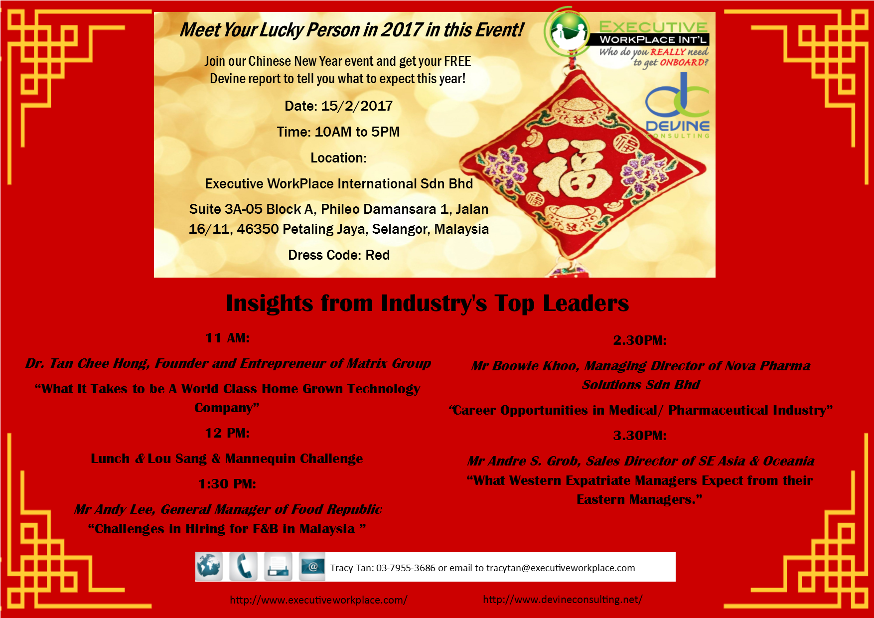 CNY E-Invitation & Event Itinerary